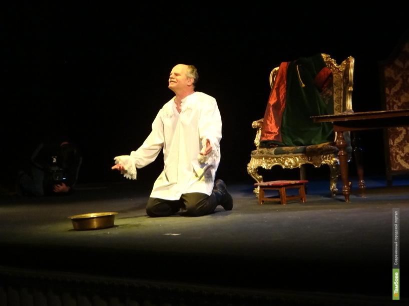Юрию Томилину предлагают роль в «Цирке судьбы»