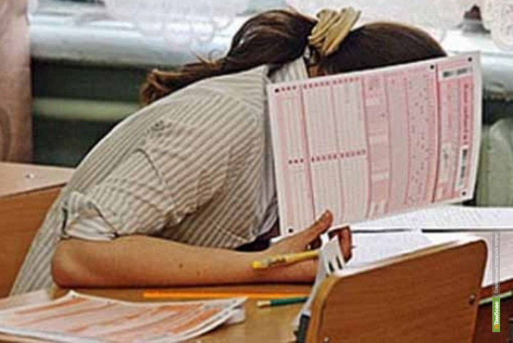 Результаты ЕГЭ тамбовских школьников по химии перепроверят