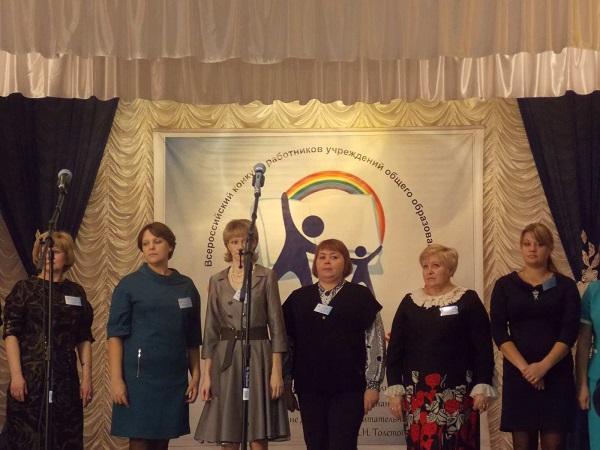 Мичуринские педагоги стали дипломантами регионального конкурса «Воспитать человека»