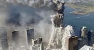13 лет назад в США произошел самый крупный в мире теракт