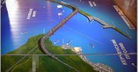 Мост в Крым обойдется России в 200 миллиардов рублей