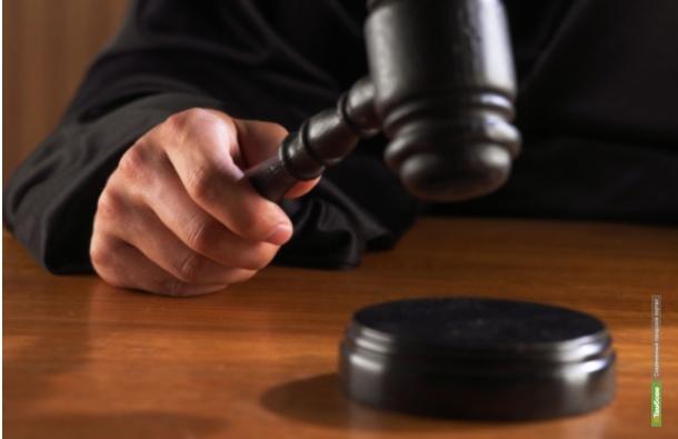 Преподаватель из ТГТУ предстанет перед судом за служебный подлог