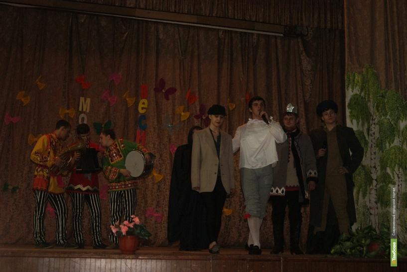 В Политехническом колледже прошёл концерт «Моя весна»