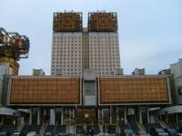 Госдума отложила реформу РАН до осени