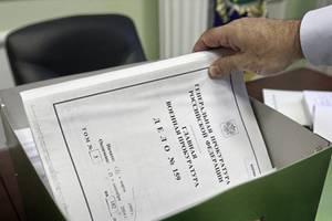 В Тамбове расклеивали экстремистские листовки по заданию полицейского