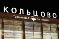 Российские туристы за год спустили в Сети 143 млн на путешествия