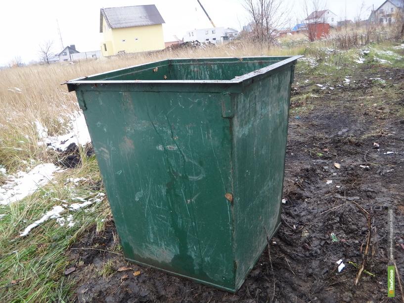 Тамбовчанам заменили мусорный бак после обращения к губернатору