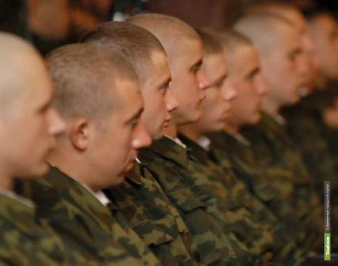 «Уклонисты» от армии не смогут работать чиновниками