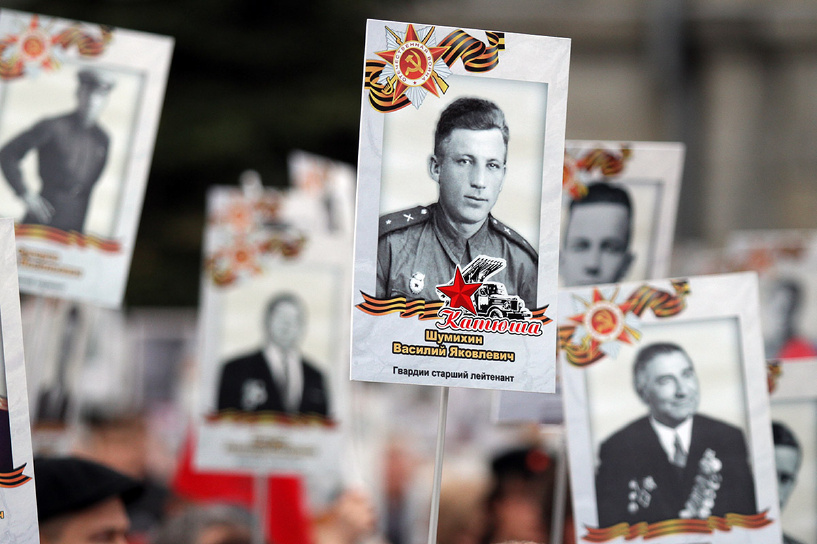 Ко Дню Победы Минобороны РФ откроет свои архивы для всех желающих