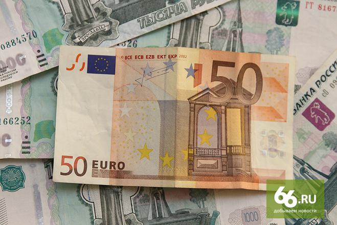 На открытии торгов рубль немного укрепился по отношению к доллару и евро