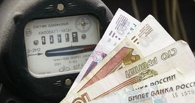 Стали известны новые тарифы на электричество