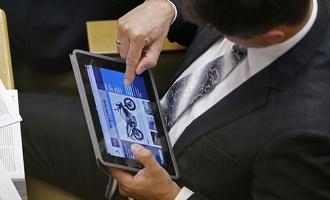 Госслужащих могут уволить, если они не предоставят отчет о своих страницах в Интернете