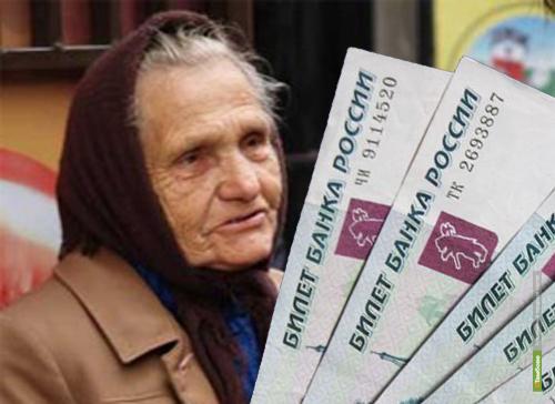 Тамбовчанка добровольно отдала 30 тысяч рублей мошенникам