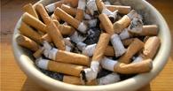 Курение на пользу: ученые предложили утилизировать бычки