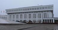 Габуев и Копылов сменили статус и.о. на должность начальников региональных управлений