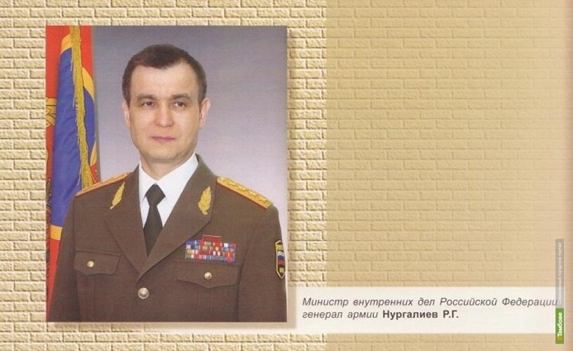 Рашид Нургалиев поздравил тамбовских участковых