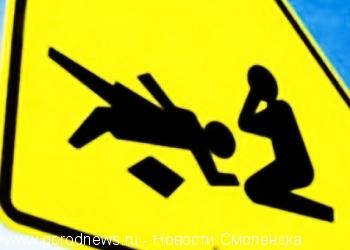 Житель Мичуринска, который сбил человека и покинул место ДТП, отделался штрафом