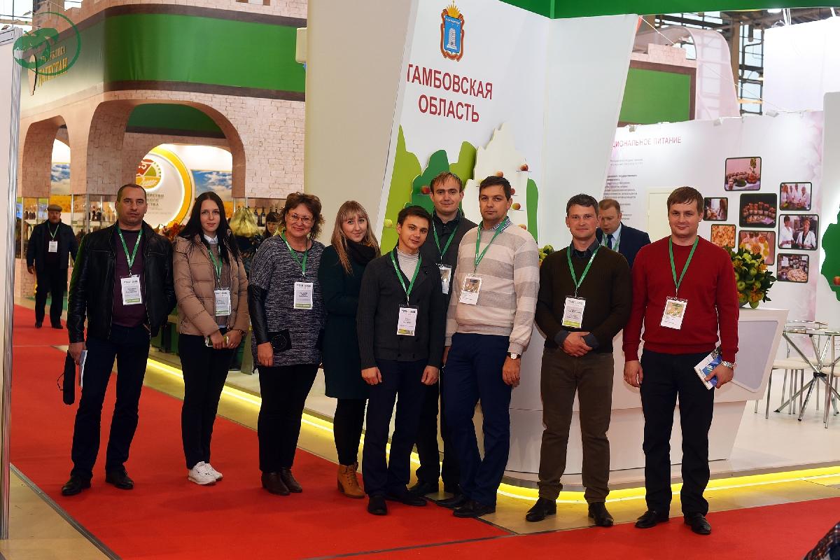 Ставропольский край получил гран-при агропромышленной выставки «Золотая осень»