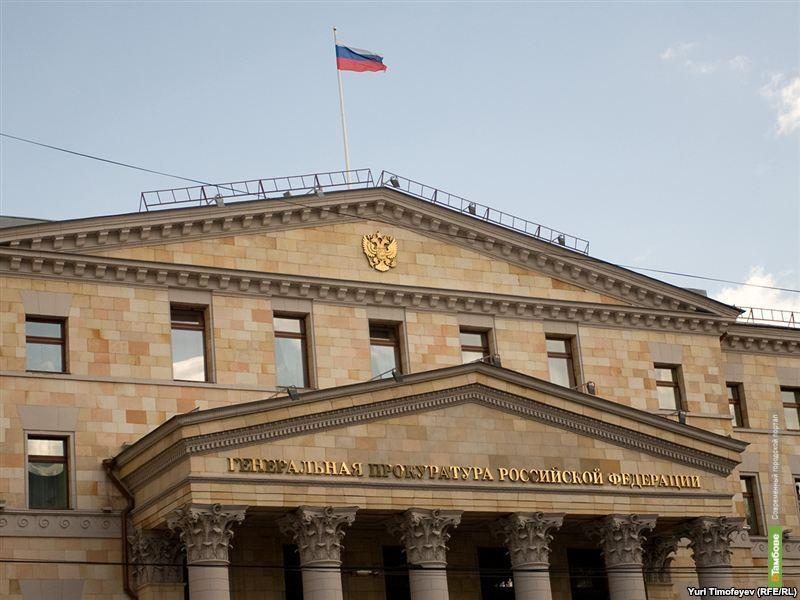 Причину суицида главного гособвинителя РФ установит следствие