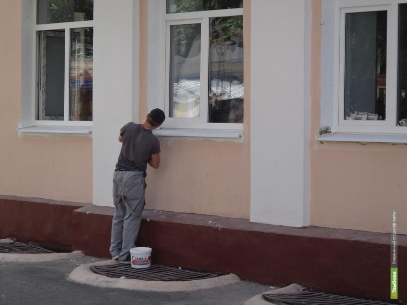Тамбовчане могут ускорить сроки проведения капремонта домов