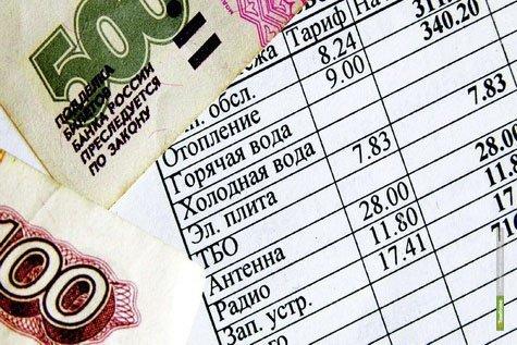 «Расщеплять» коммунальные платежи будет Единый расчетный центр