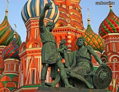Россия объединяется
