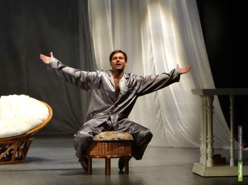 В тамбовском драматическом театре начнут давать спектакли по четвергам
