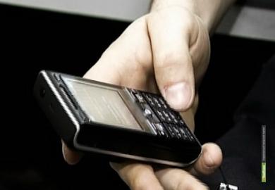 Студент по невнимательности лишился сотового телефона