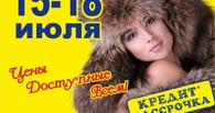 В Тамбове открылась ярмарка от «Росмех»