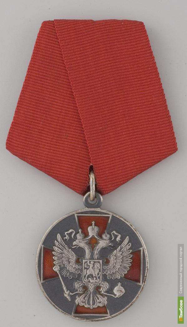 Президент наградил медалью директора тамбовской спортшколы