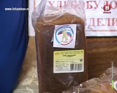 Тамбовский хлеб получил местный знак качества