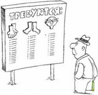 """Большая часть тамбовчан увольняется """"по собственному желанию"""""""