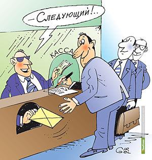 """Тамбовским властям не удается искоренить """"серую"""" зарплату"""