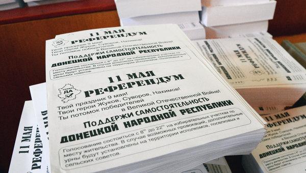 Донецкая и Луганская области проведут сегодня референдумы о самоопределении