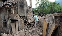 В результате землетрясения в Китае погибли 19 человек