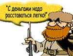 """Тамбовский пенсионер """"одолжил"""" мошеннице 100 тысяч рублей"""
