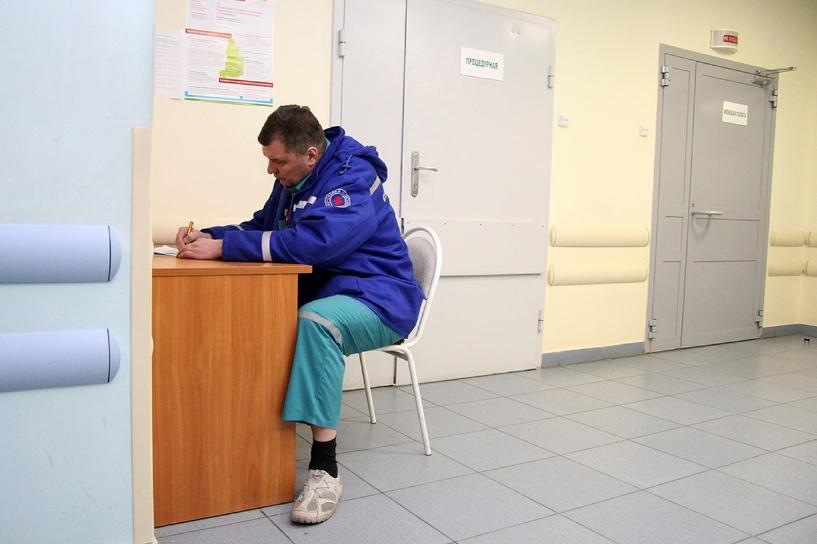 Минфин хочет обязать неработающих россиян платить за медицинские услуги