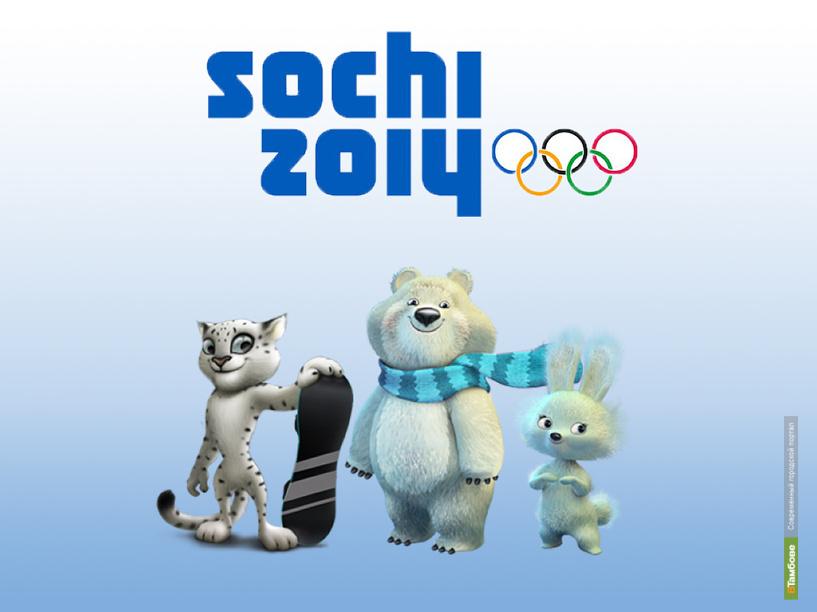 Выходные ВТамбове: Под знаком Олимпиады!