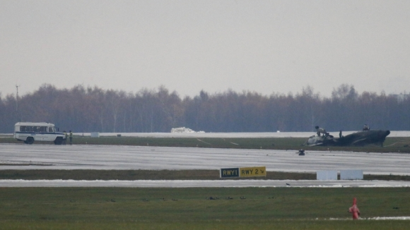 После авиакатастрофы во Внуково срочно сменили клининговую компанию