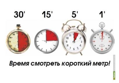 Тамбовчане смогут увидеть лучшие короткометражки фестиваля «Арткино»