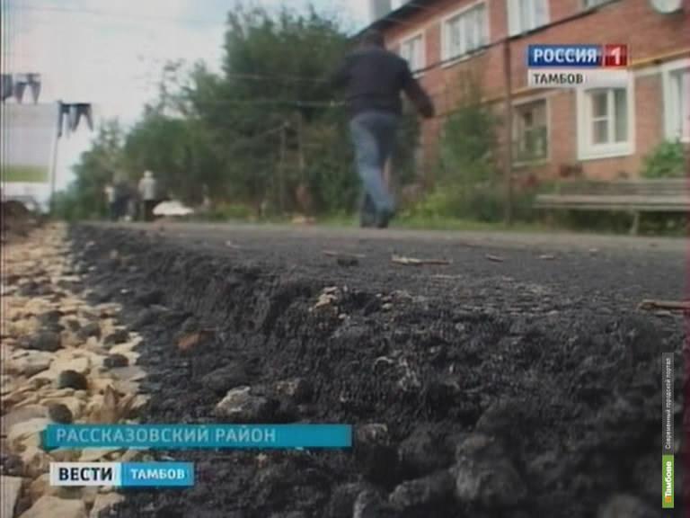 В посёлке Зелёном Рассказовского района асфальтируют тротуары