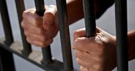 Мужчина получил 20 лет тюрьмы за грабёж и покушение на изнасилование малолетней