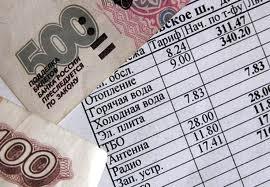 Тамбовские управляющие компании задолжали ресурсопоставщикам свыше 800 миллионов