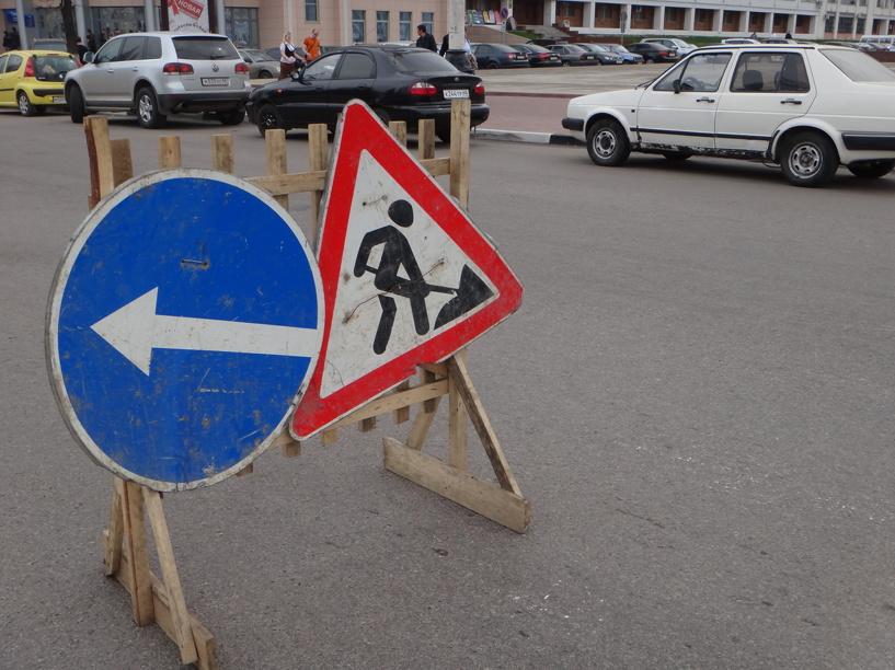 Участок Советской стал недоступен для автомобилистов