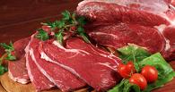Производство мяса в регионе должно вырасти вдвое
