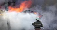 В результате пожара в Кирсанове пострадал человек