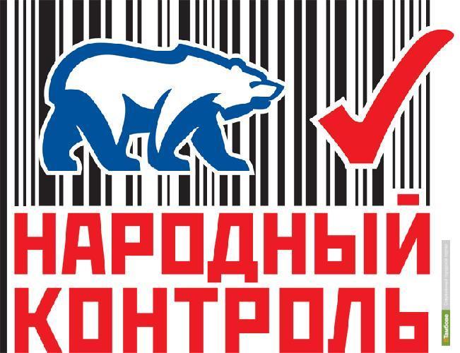 Тамбовские народные контролеры потребуют от депутатов увеличить штрафы за продажу алкоголя детям