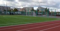 В школе №35 появится современный стадион