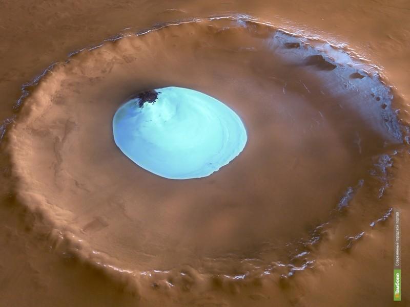 Переезжаем: на Марсе нашли океан