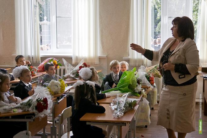 Тамбовские учителя вошли в 1000 лучших в стране